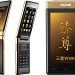 Samsung W899: nuovo modello con design a conchiglia