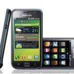 Samsung Galaxy S 2: Funzioni avanzate e tecnologia NFC!