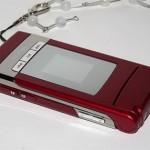 Nokia N76: Semplice e di media fascia