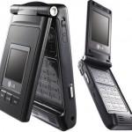 LG P 7200: Semplice, funzionale e introvabile!