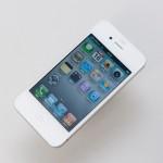 H3G rimodula i prezzi dell'iPhone4
