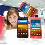 Samunsung lancia il Galaxy SII Pink e inizia la prvendita del Galaxy Nexus Nexus