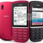 Nokia Asha 300: Prezzo da Media fascia ma alta qualità