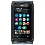 Iniziamo il 2012 conoscendo il nuovo Nokia 801T
