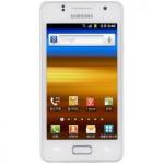 Samsung Galaxy M Style uno smartphone di qualità