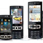 Nokia N 95: Funzionale ma semplice