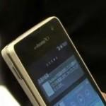 Sony Xperia GX: Arriverà mai in Italia?