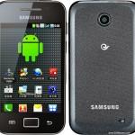Samsung Galaxy Ace Duos: Un Dual Sim iper tecnologico