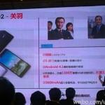 Ascend D2: il super smartphone marcato Huawei