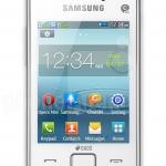 Samsung Rex 80: Un  buon cellulare economico