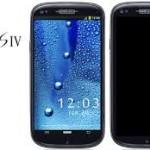 Samsung Galaxy S4, offerte e tariffe per il lancio