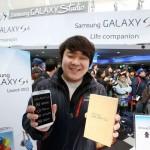 Ecco il nuovo Samsung Galaxy S 4 Active e le sue caratteristiche