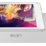 Cube U39GT tablet cinese quad-core
