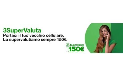 3-italia-supervaluta