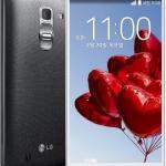 LG G Pro 2 ecco le caratteristiche tecniche
