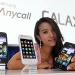 Samsung Galaxy K, la nuova serie di dispositivi